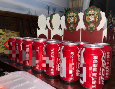 用可乐罐表白也敲级特别的!