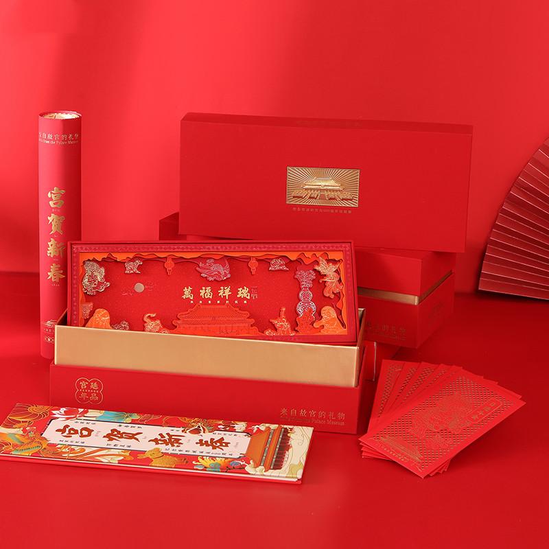 春节回家送爸妈的新年贺礼,红红火火的牛年过年家用春联礼盒