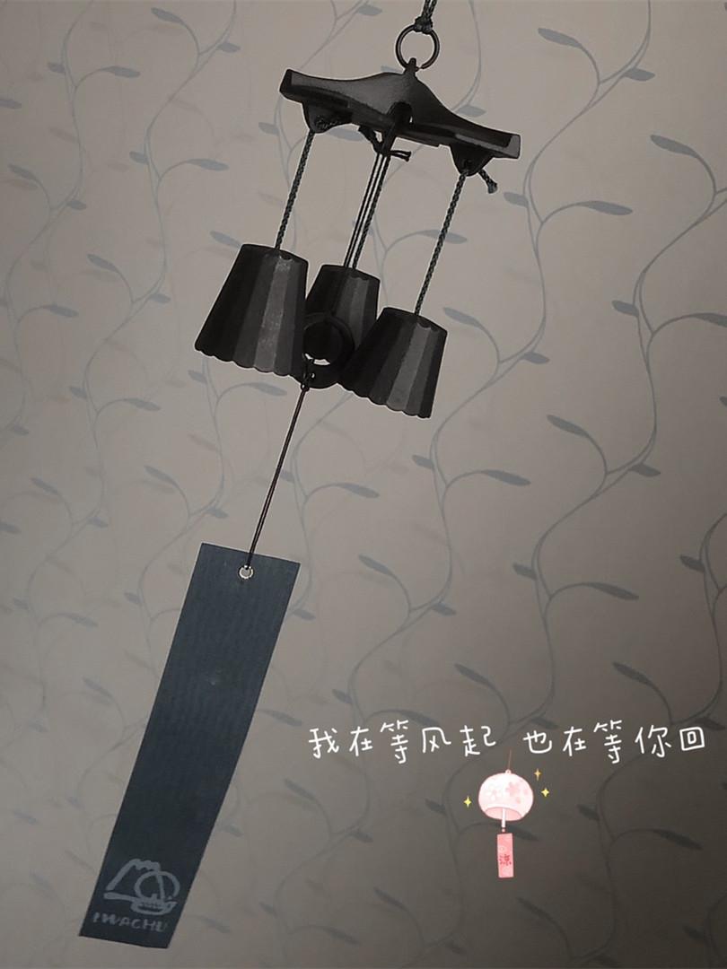 治愈感十足的日式和风复古风铃,送女票的小清新情人节礼物