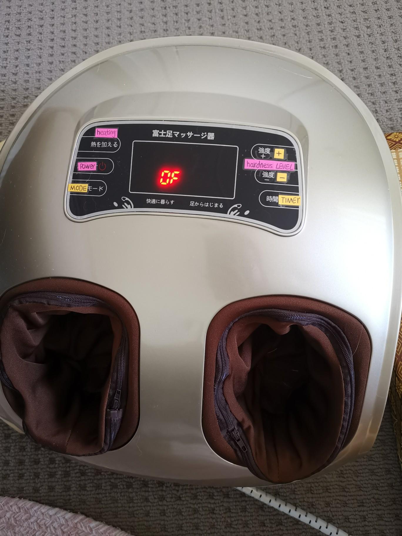超级实用的富士足疗机,送妈妈的创意母亲节礼物