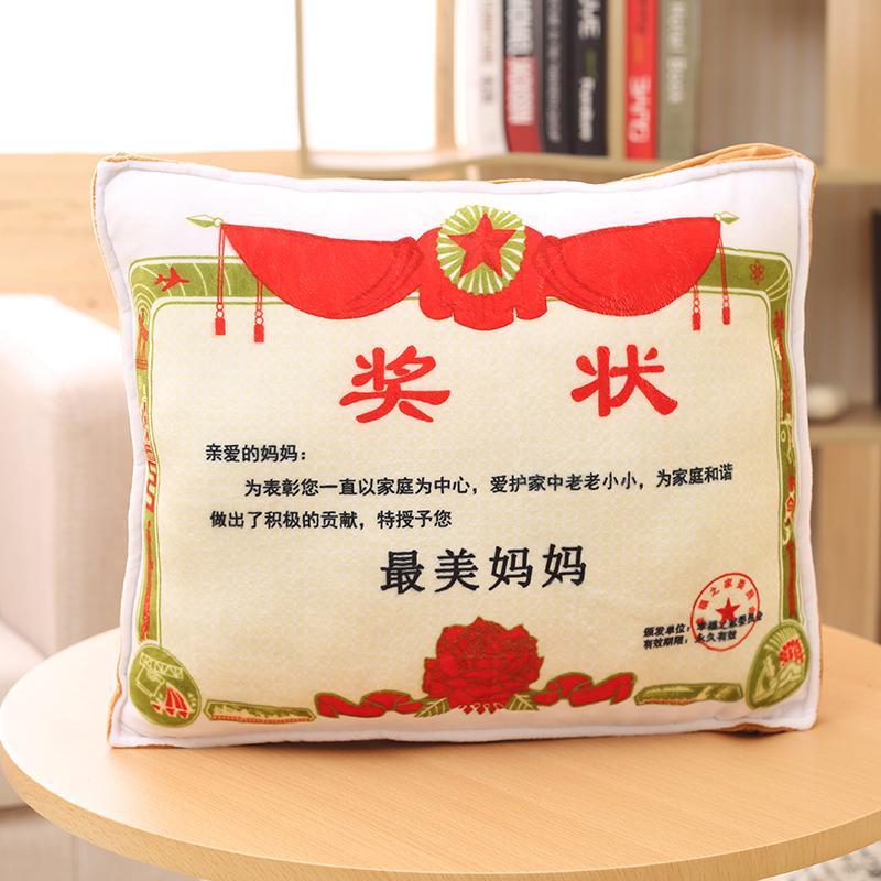 送老妈的创意母亲节礼物,定制奖状抱枕丨墙裂推荐!
