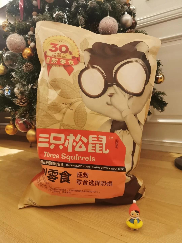 520送吃货女友的三只松鼠零食大礼包,超级惊艳的礼物