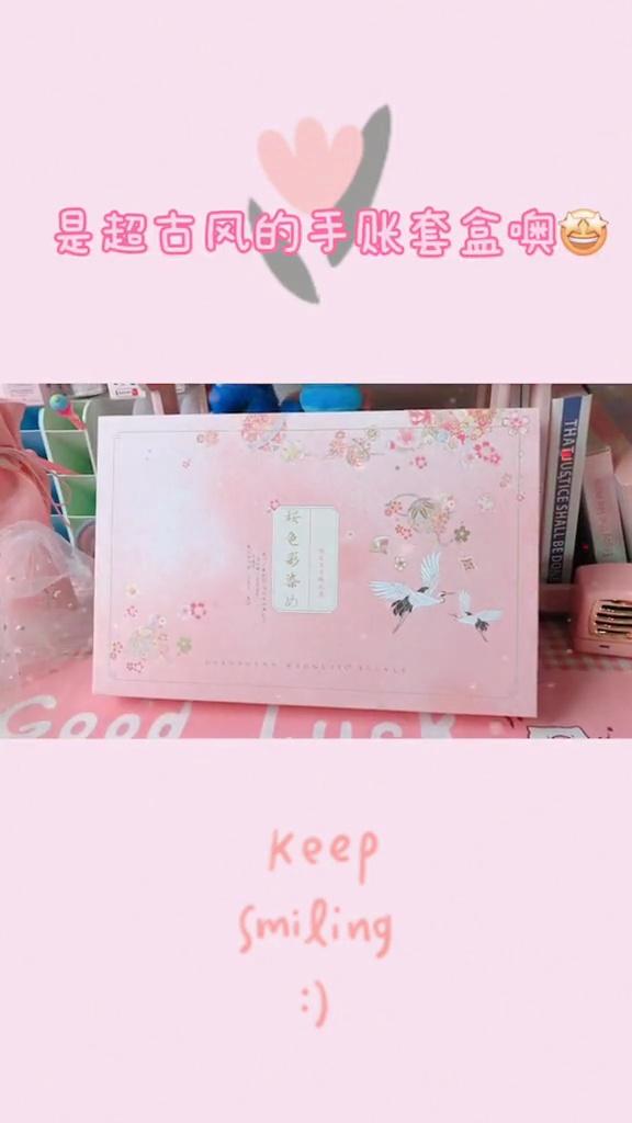 超有少女心的中国风手账礼盒,让女票爱不释手的生日礼物
