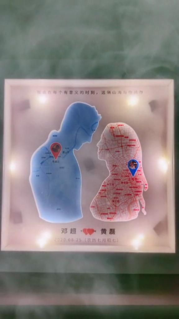 创意满满的情人节礼物,让女票感动的异地地图画