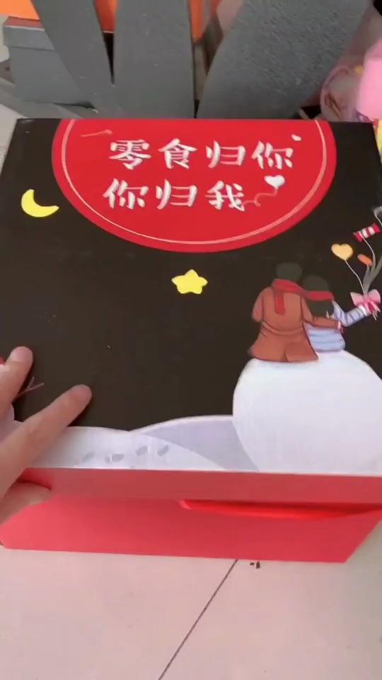 猪猪女友超爱的情人节礼物,网红零食大礼包组合混装