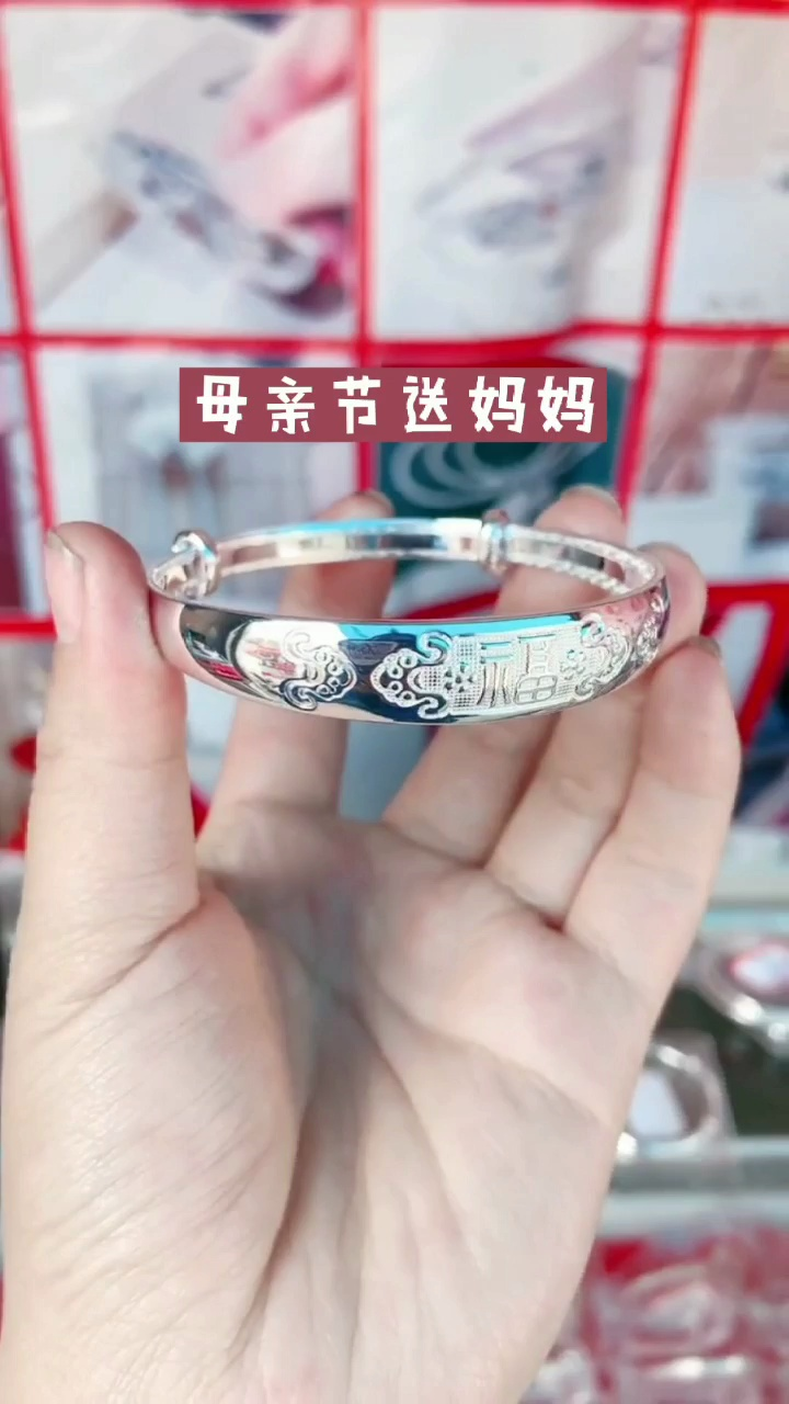 999足银调大小福字手镯,送妈妈的高颜值母亲节礼物
