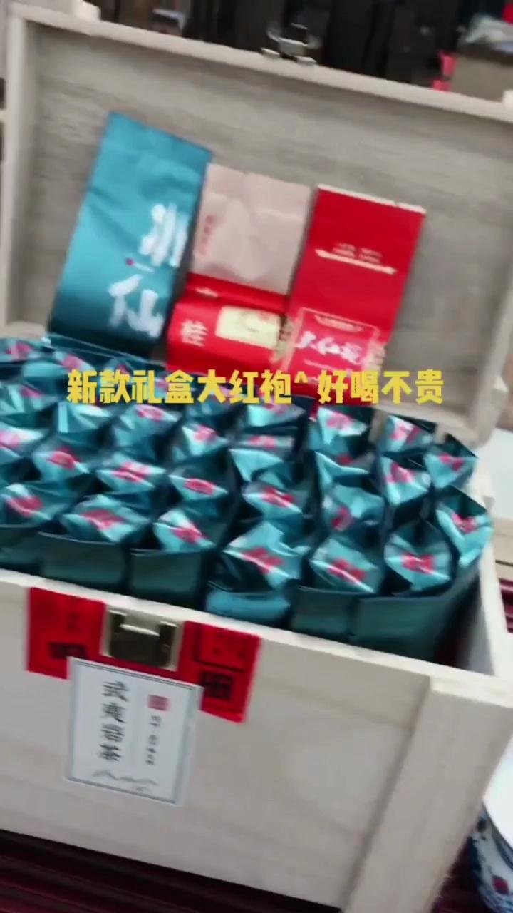 送妈妈的走心母亲节分享丨高端大红袍茶叶礼盒