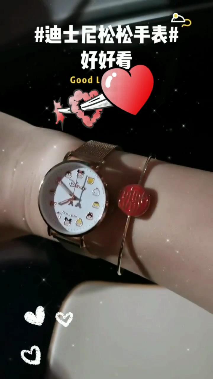 送老婆的520礼物,敲可爱的迪士尼钢带手表
