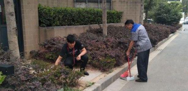 """礼姑娘今日发动全员""""保卫蓝天从我做起""""环保行动 lgn666.com"""